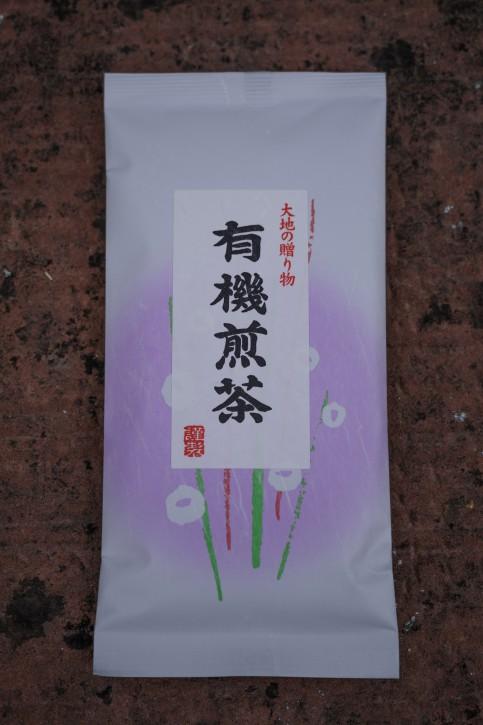 Sencha Munouyaku No. 2  100 gr.